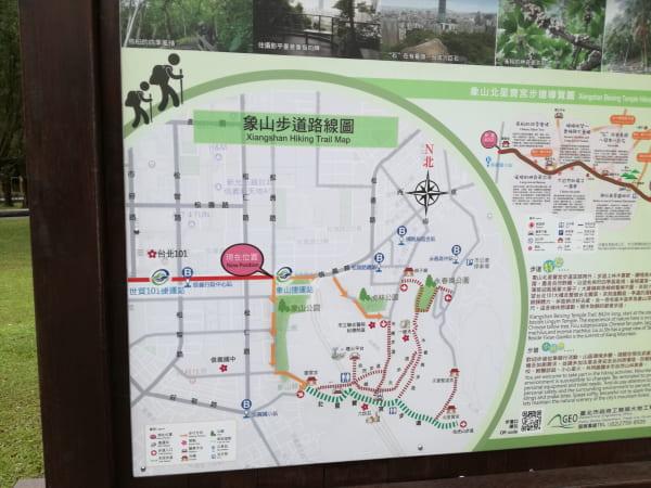 台湾_象山2