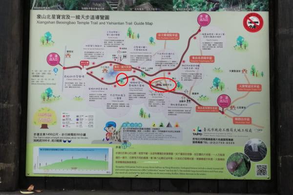 台湾_象山5