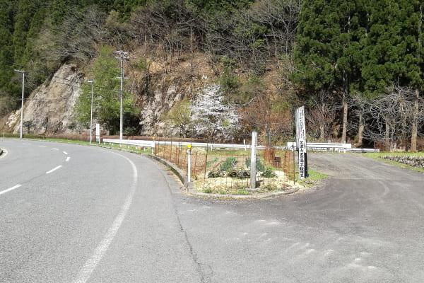 久津山天が滝