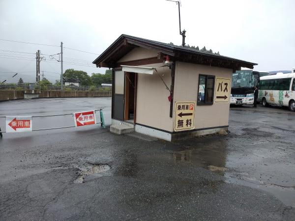 中尊寺金色堂_無料駐車場2