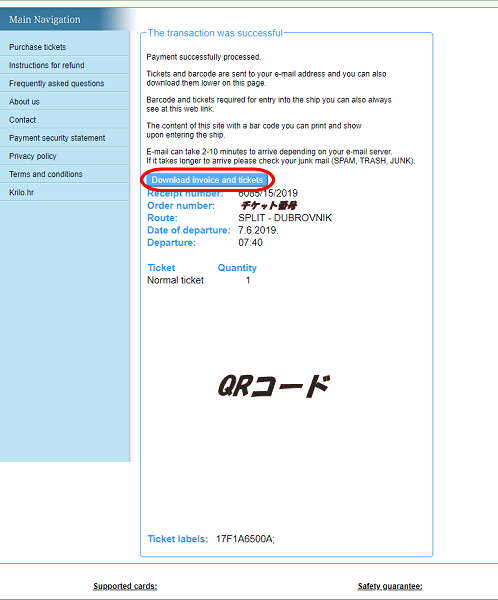 ドブロブニク_スプリット_フェリーチケット2
