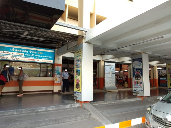 エカマイバスターミナル