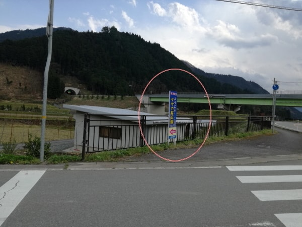 畑ケサカ桜公園アクセス1